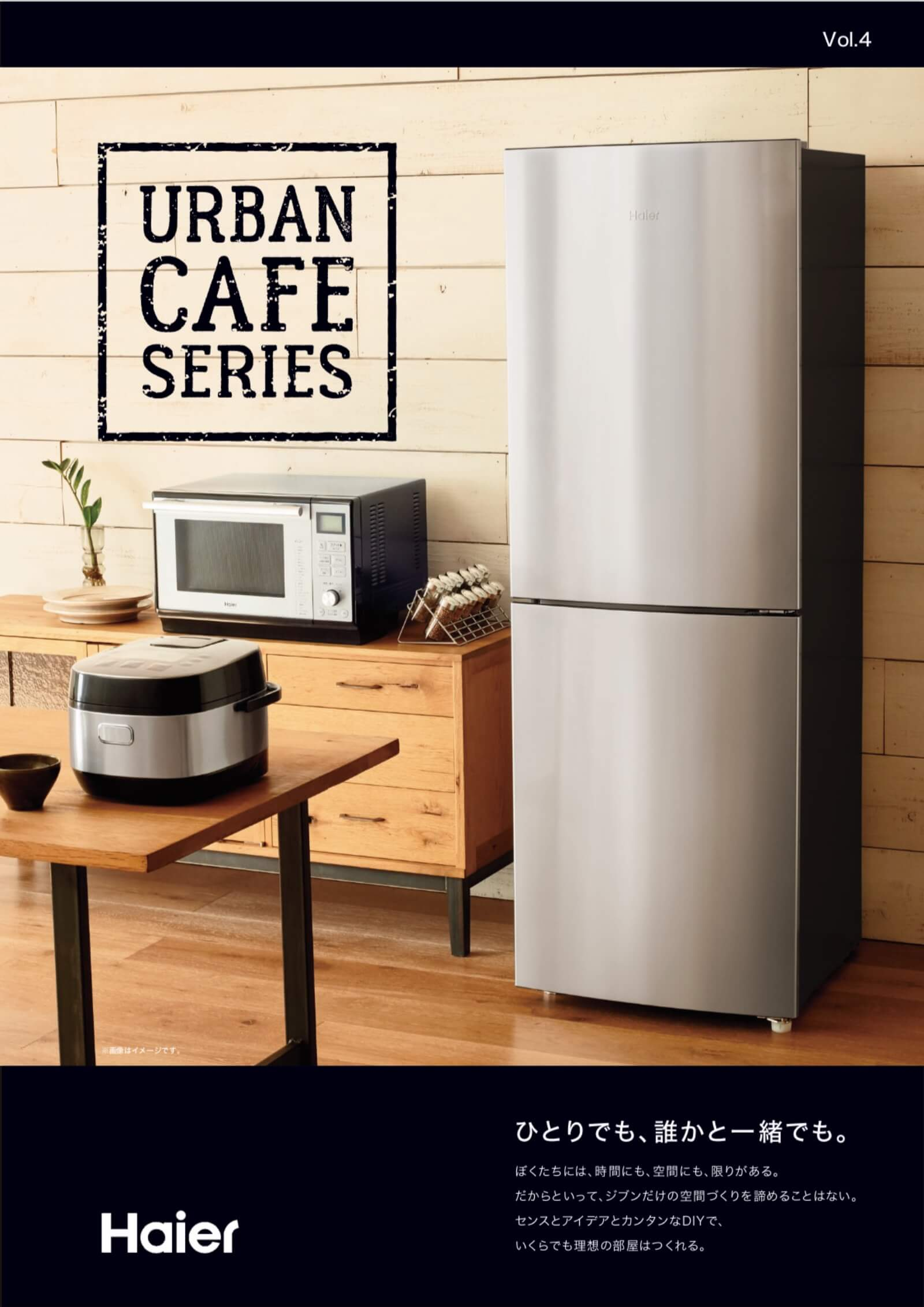 Haier URBAN CAFE SERIES__0